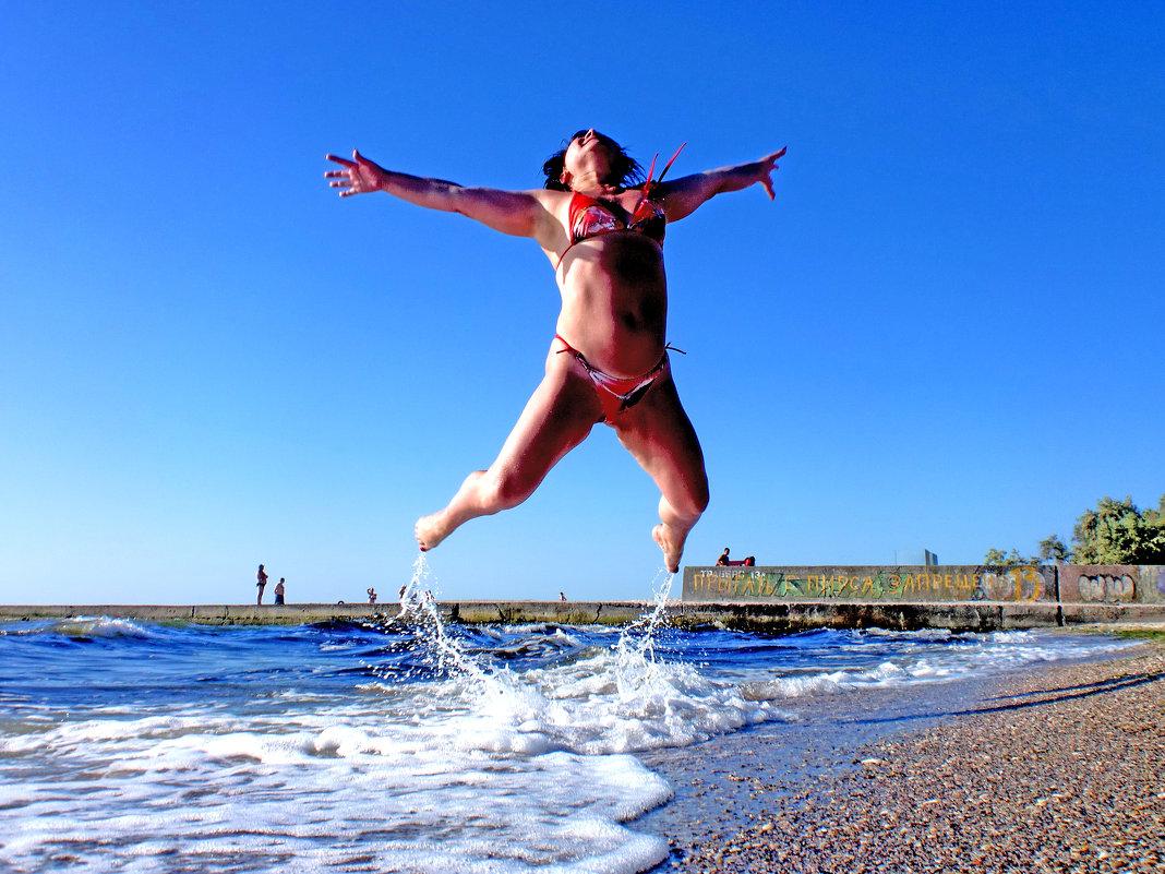 Когда меня любят-я умею летать! - Сергей