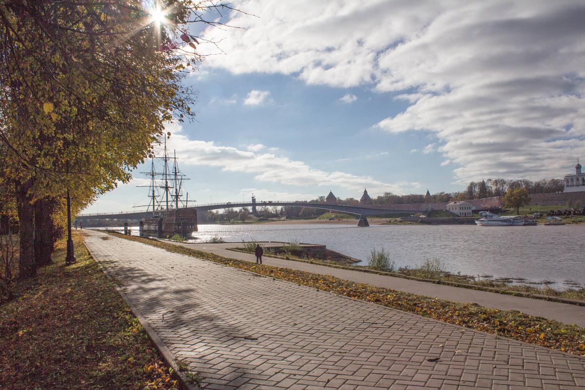 теплый день осени - Олег Фролов