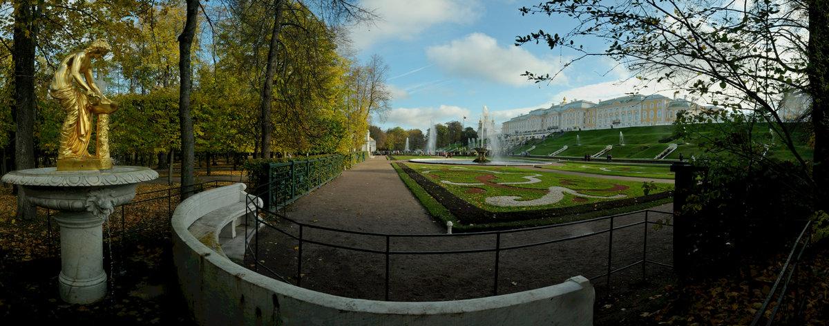 Нижний парк - tipchik