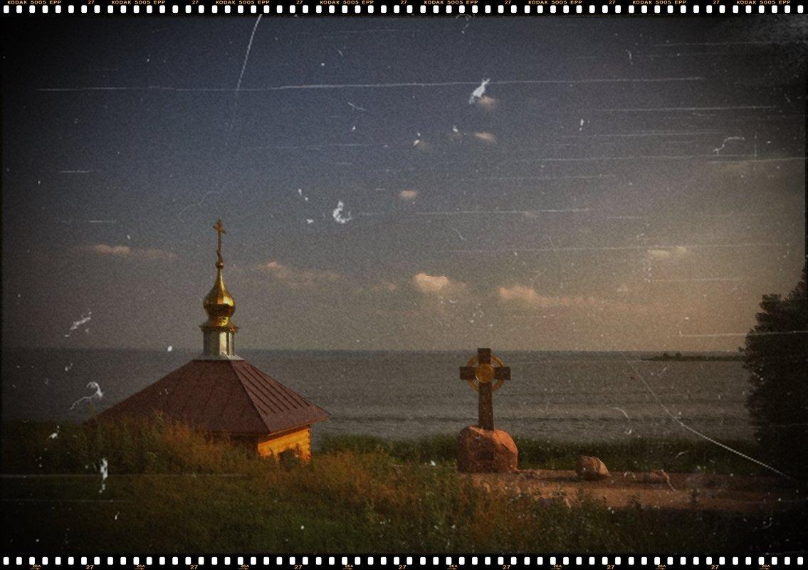 Неро - Дмитрий Анцыферов