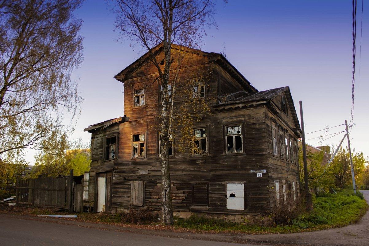 бывшей  почтовой станции, - Сергей Кочнев