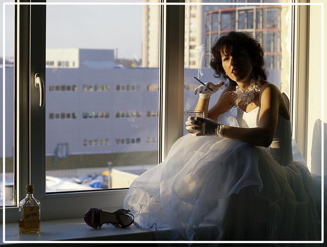 Брошенная невеста - Марина Алексеева