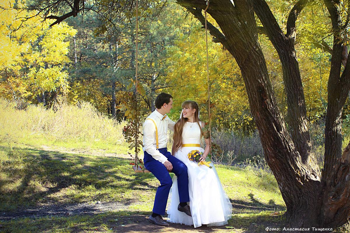 Яркая осенняя свадьба Юлии и Константина - Анастасия Тищенко