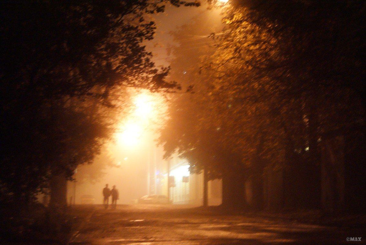 Люди в Тумане - Abdulaziz Mirzaakhmedov