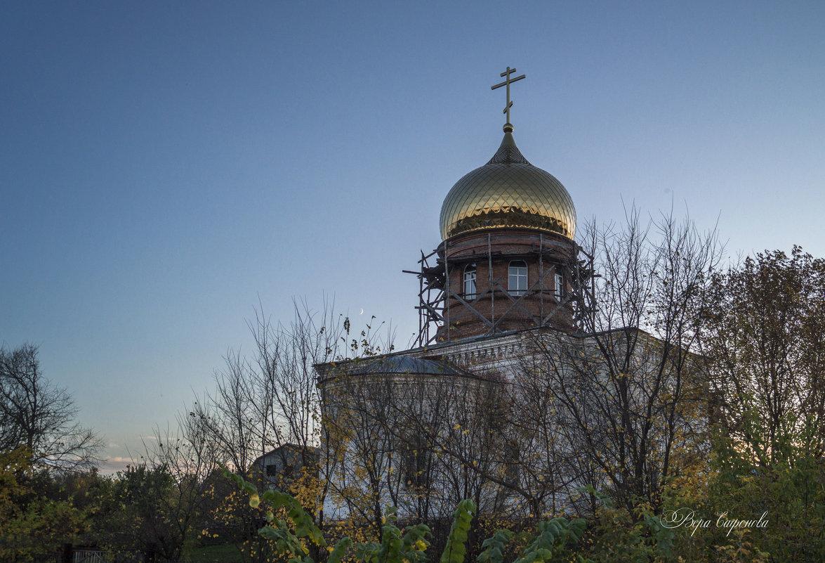 Никольский храм - Вера Сафонова