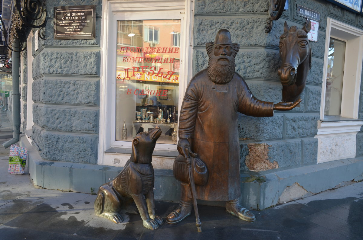 Памятники Екатеринбурга - Savayr