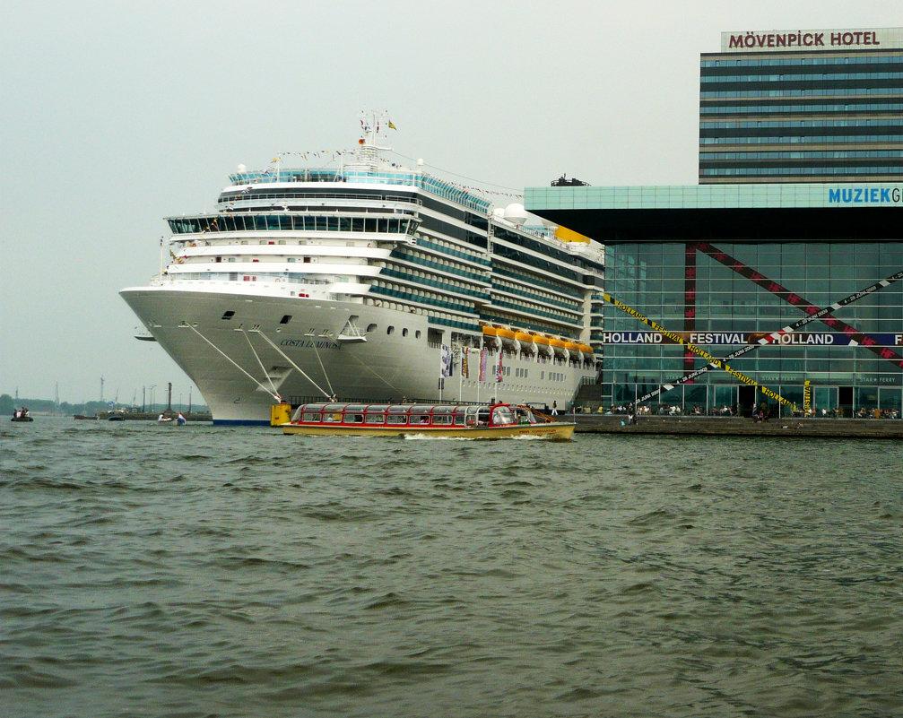 Амстердам - Надежда
