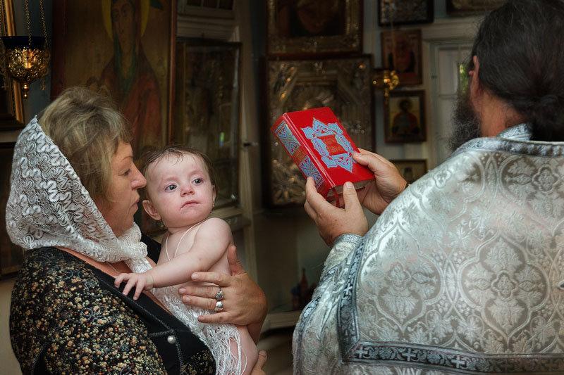 Крещение Софии 2 - Владимир Дядьков