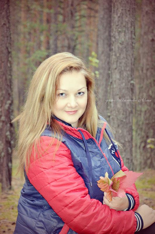 Осенние каникулы - Юлия Шишаева