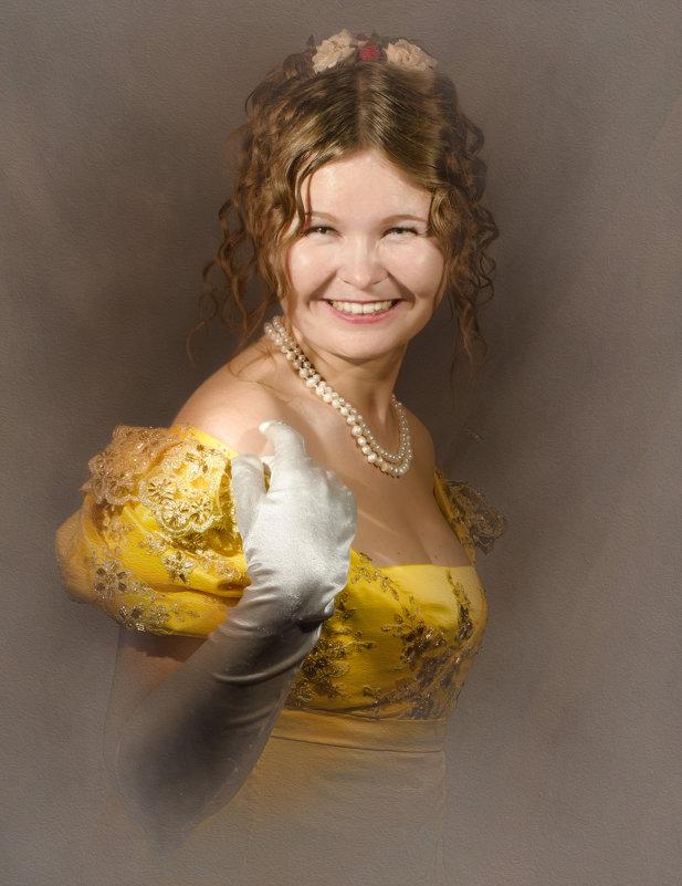 Дама в желтом - Олег Дроздов