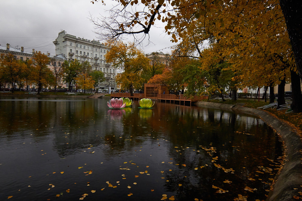 Чистые пруды. Осень - Светлана Моисеева