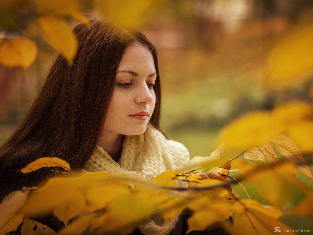 Осень - Сергей Джулай