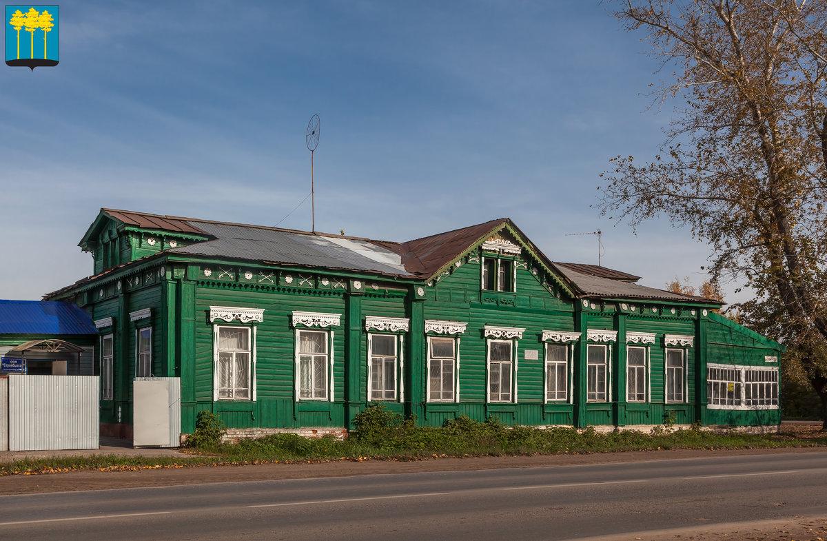 Мелекесс (Димитровград). Здание бывшей посадской управы - Алексей Шаповалов Стерх