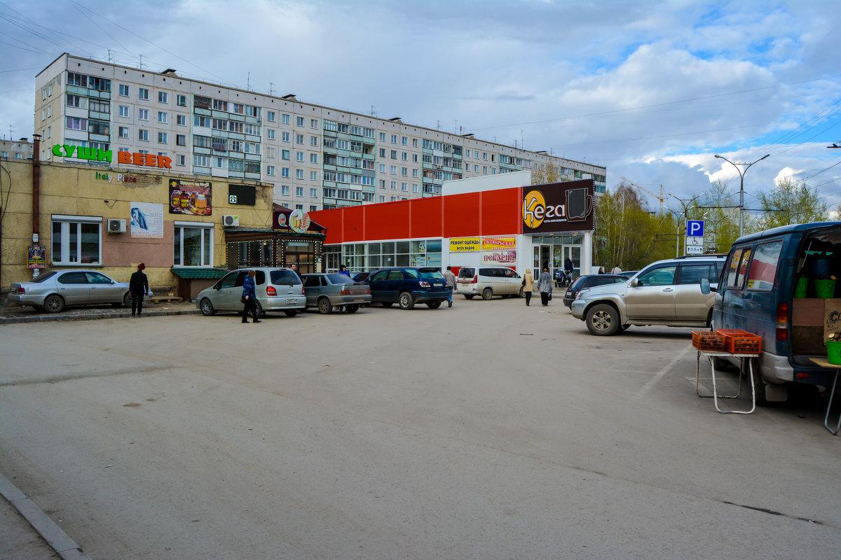 магазины и дома - Света Кондрашова