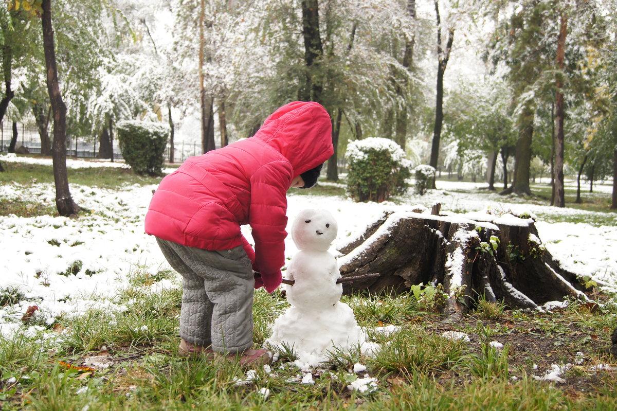 Привет, зима! - Наташа Федорова