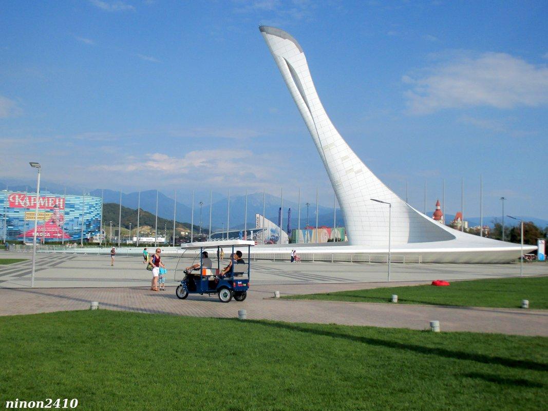 Адлер. В Олимпийском парке - Нина Бутко