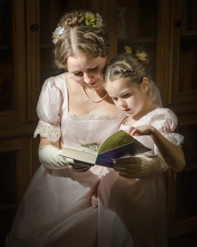 Дама с дочерью и книгой - Олег Дроздов