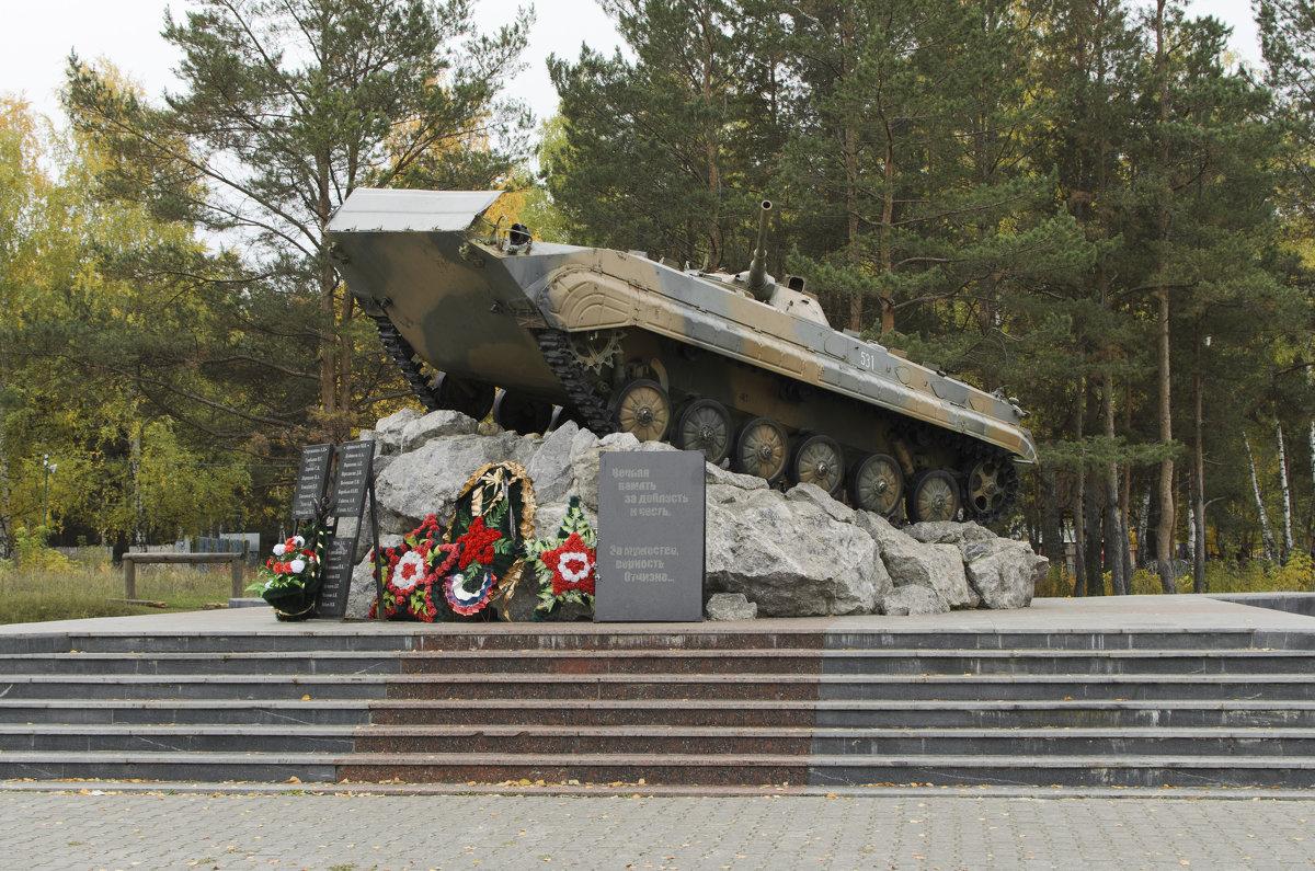 памятник на аллее - Ольга Русакова
