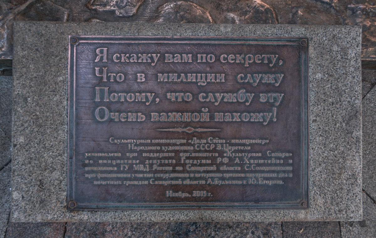 *** - Сергей Исаенко