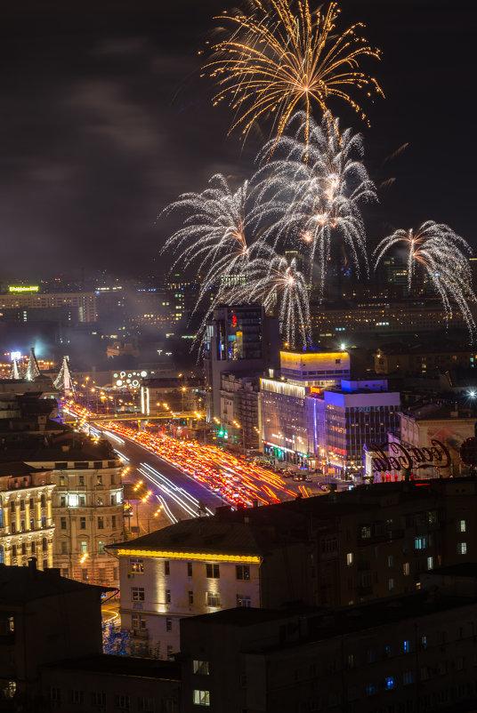 С днем рождения, Москва! - Наталия Киреева