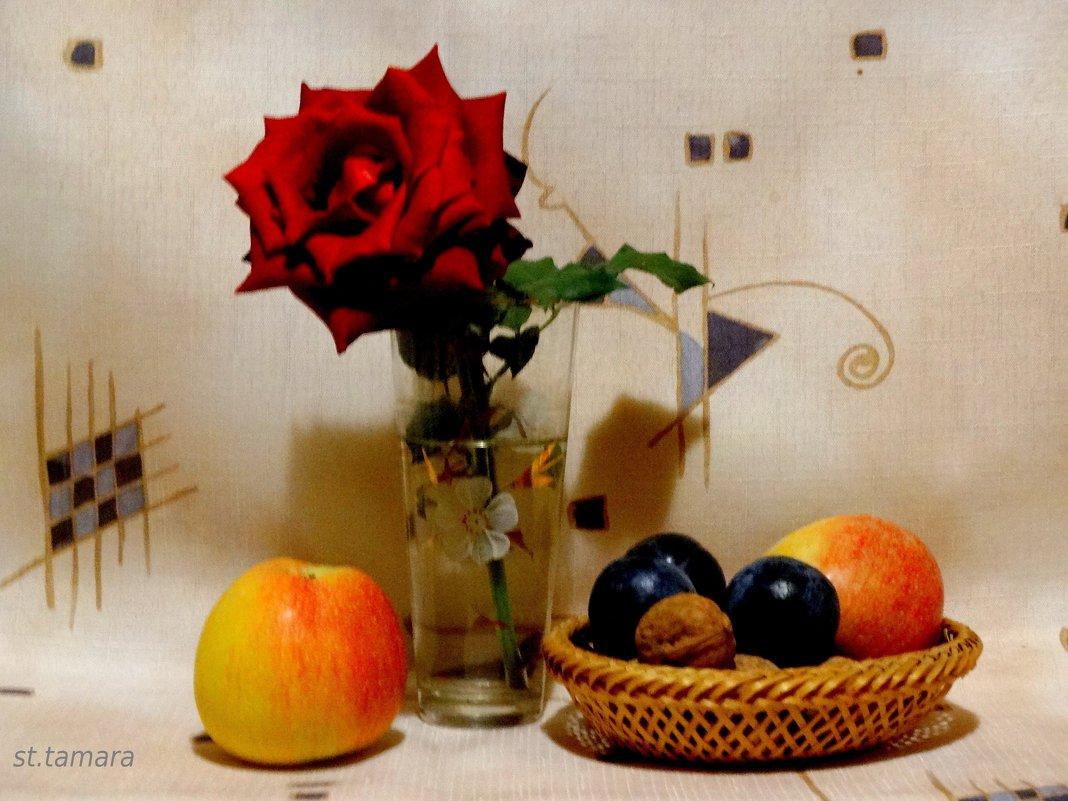 Осенняя роза в натюрморте... - Тамара (st.tamara)