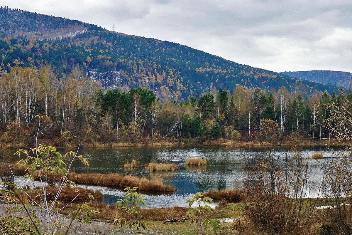 Пейзажи октября - Екатерина Торганская