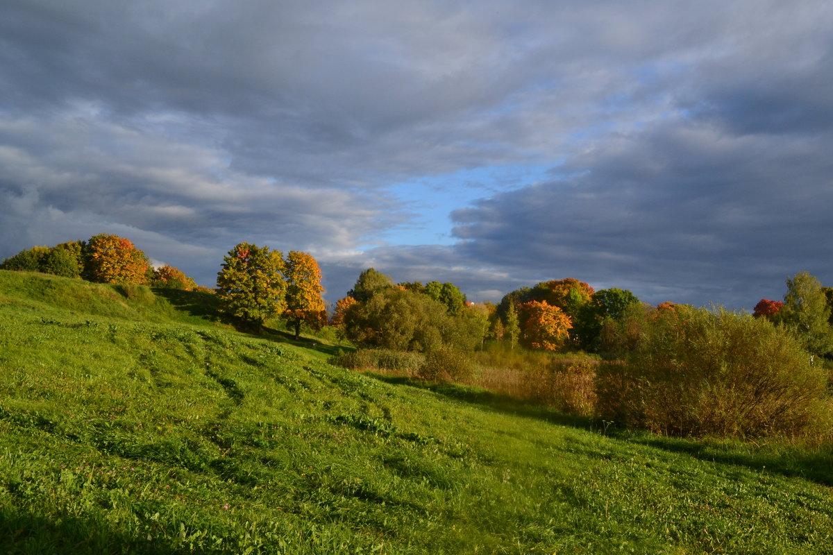 Осень. - zoja
