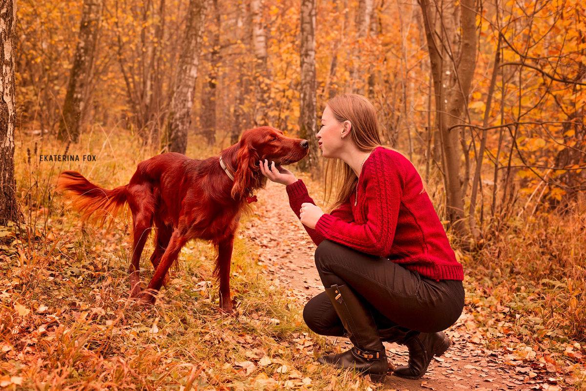 Девушка с собакой - Екатерина Фокс
