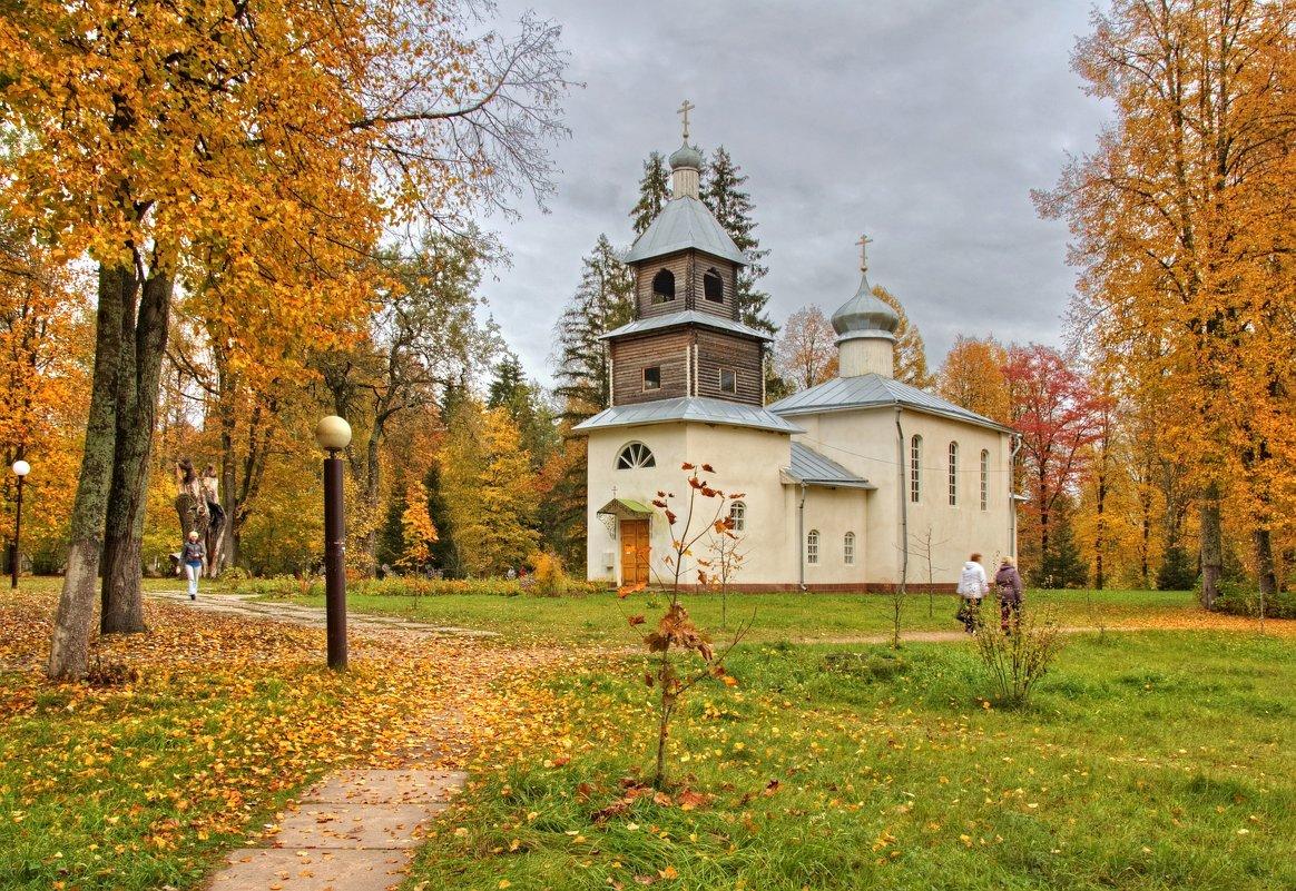 Неспешная осень - Константин