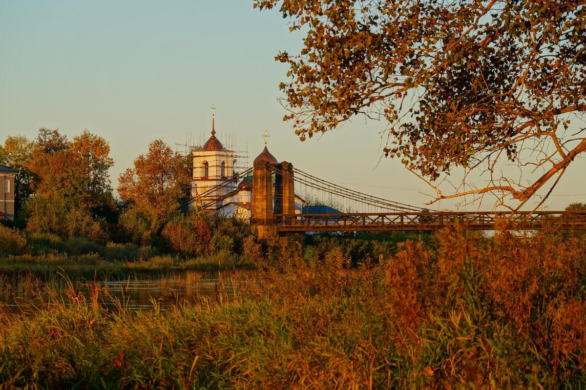 Осень - Ирина Шурлапова