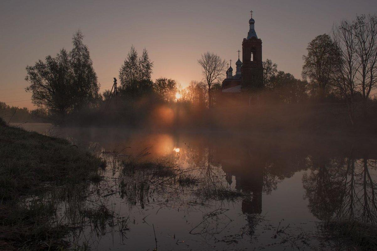 На пороге нового дня. - Svetlana Sneg