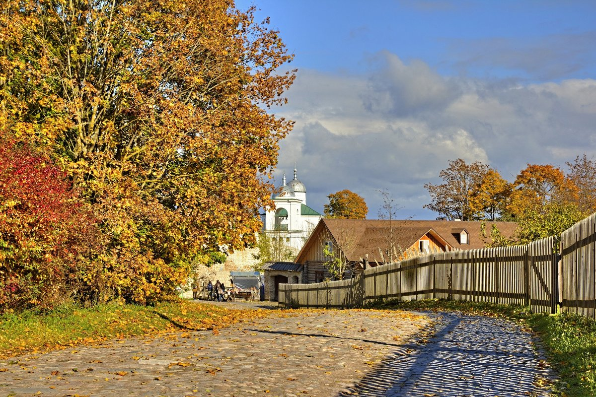 Осень золотая - Константин