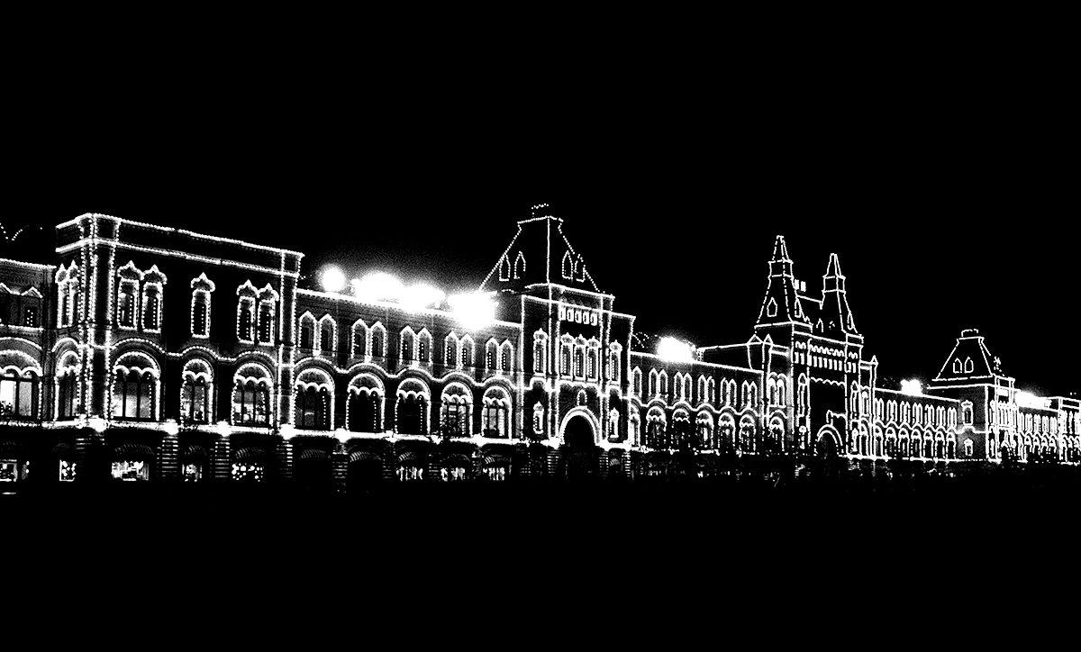 Москва - Валерий Гришин