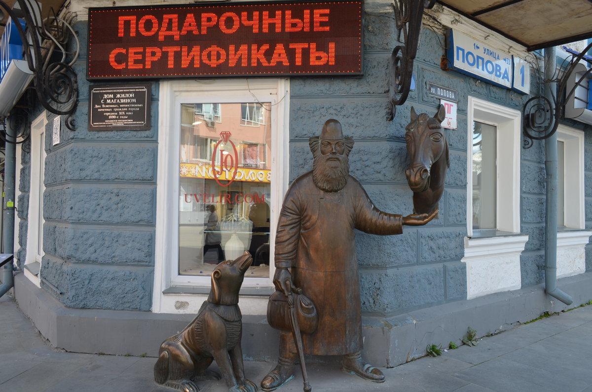 на Вайнера - Ольга Русакова