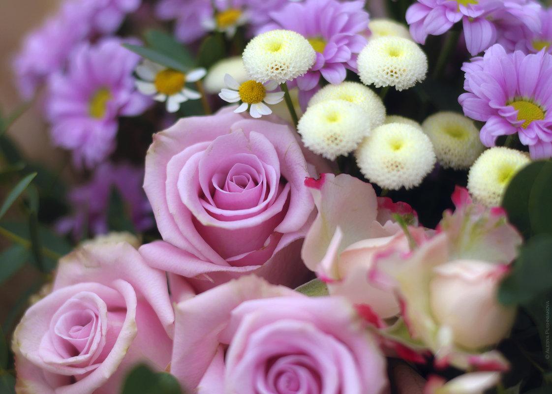 Цветы для нежно любимой - Алеся Пушнякова