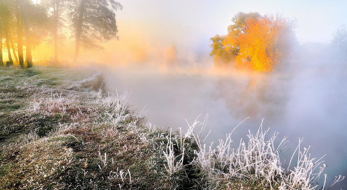 Туманные рассветы октября... - Андрей Войцехов