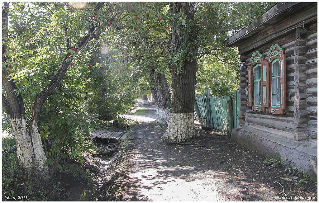 В старом городе - Александр Максимов