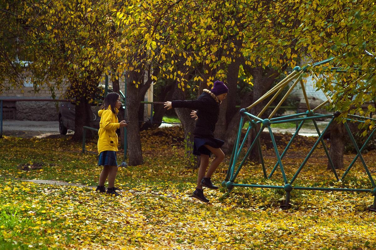 One golden glance (reprise) - Дмитрий Костоусов