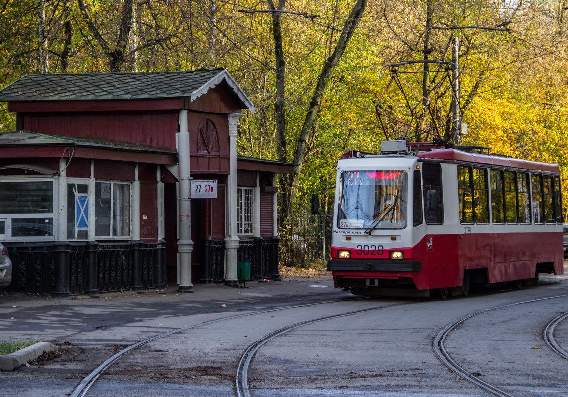 Московский трамвай - Elena Ignatova