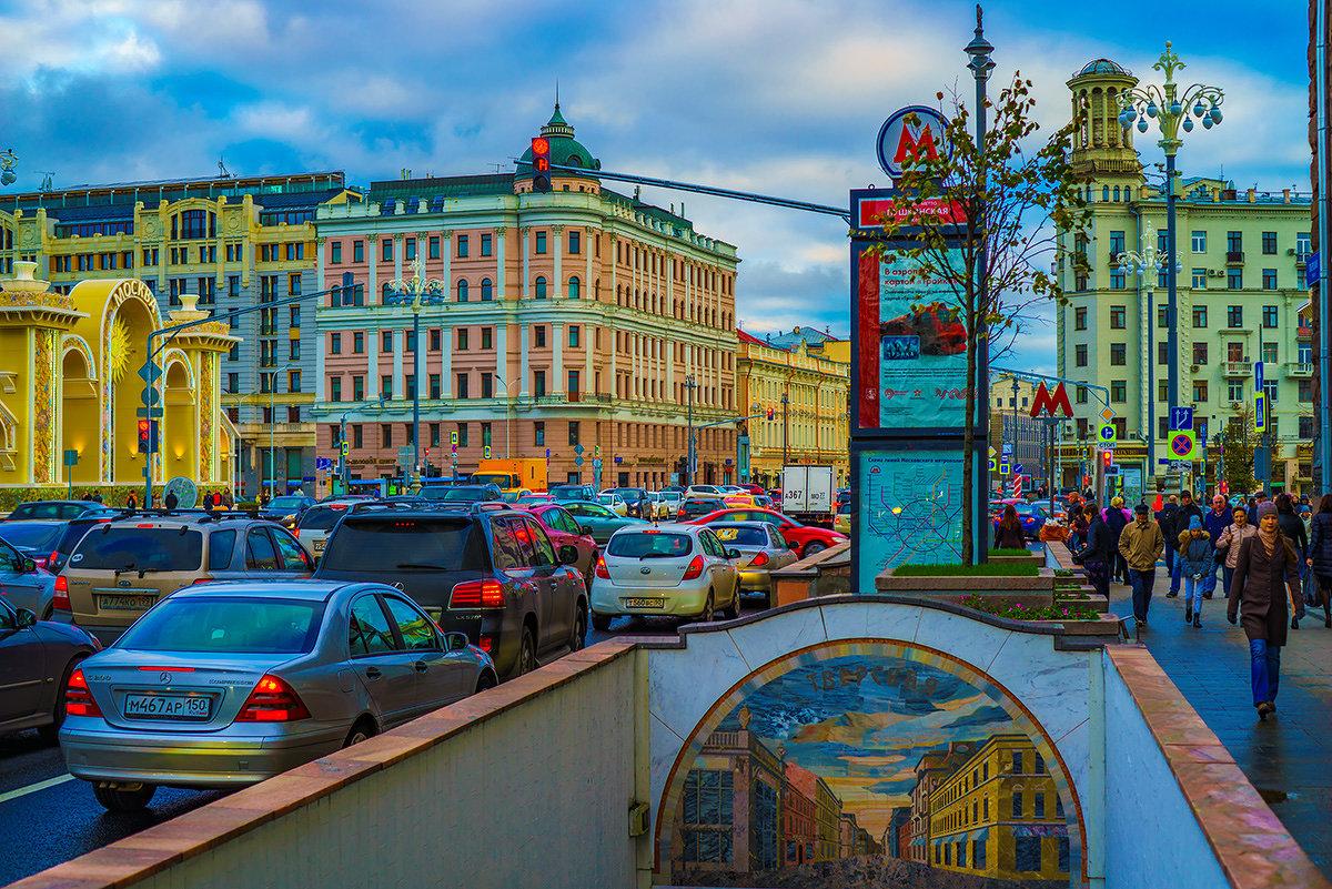 Москва, ул. Тверская, Пушкинская площадь - Игорь Герман