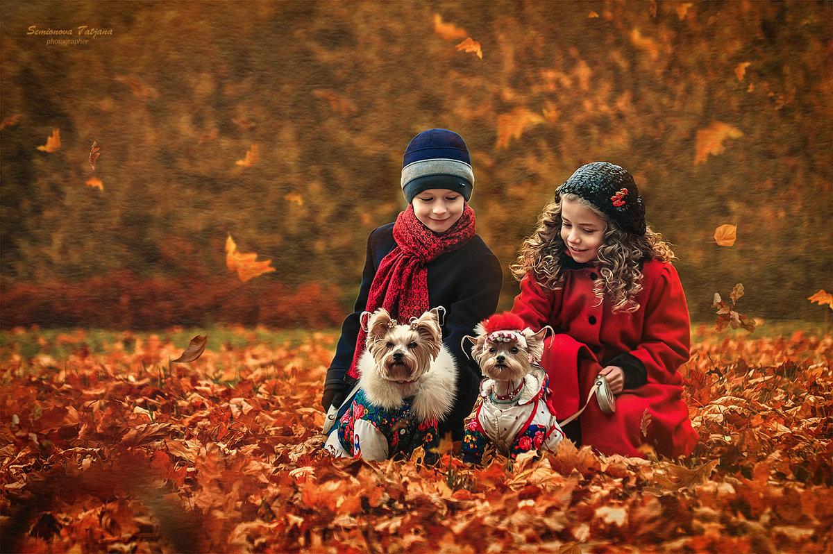 Осень. Дети на прогулке с собачками - Татьяна Семёнова