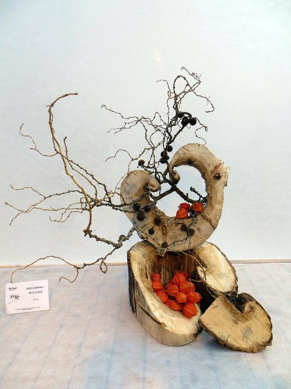 Выставка Икебаны - татьяна петракова