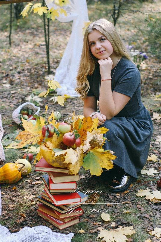 осенняя фотосессия - Yana Odintsova
