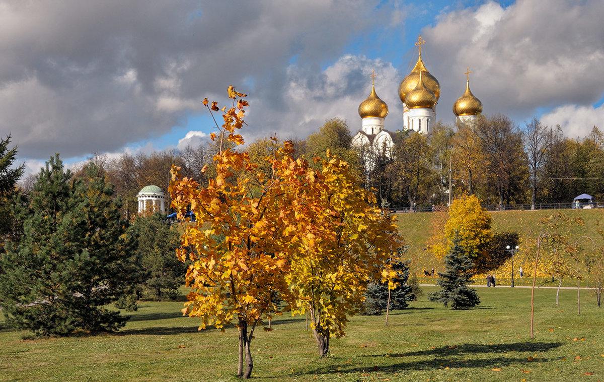 Золото осени, золото куполов - Николай Белавин