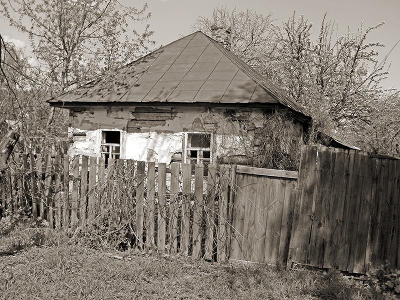 Брошенный домик - Сергей Тарабара