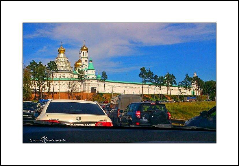 Ново-Иерусалимский монастырь.Истра. - Григорий Кучушев