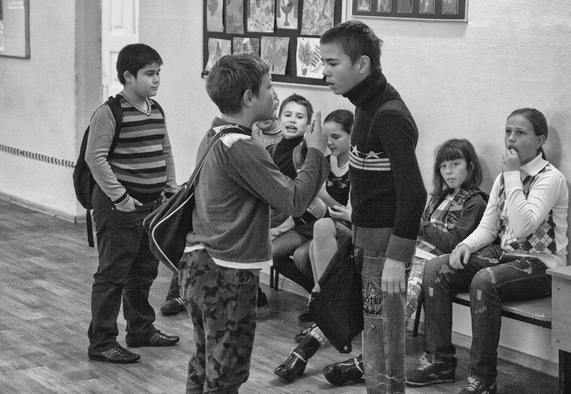 Однажды в школе... - Владимир Голиков