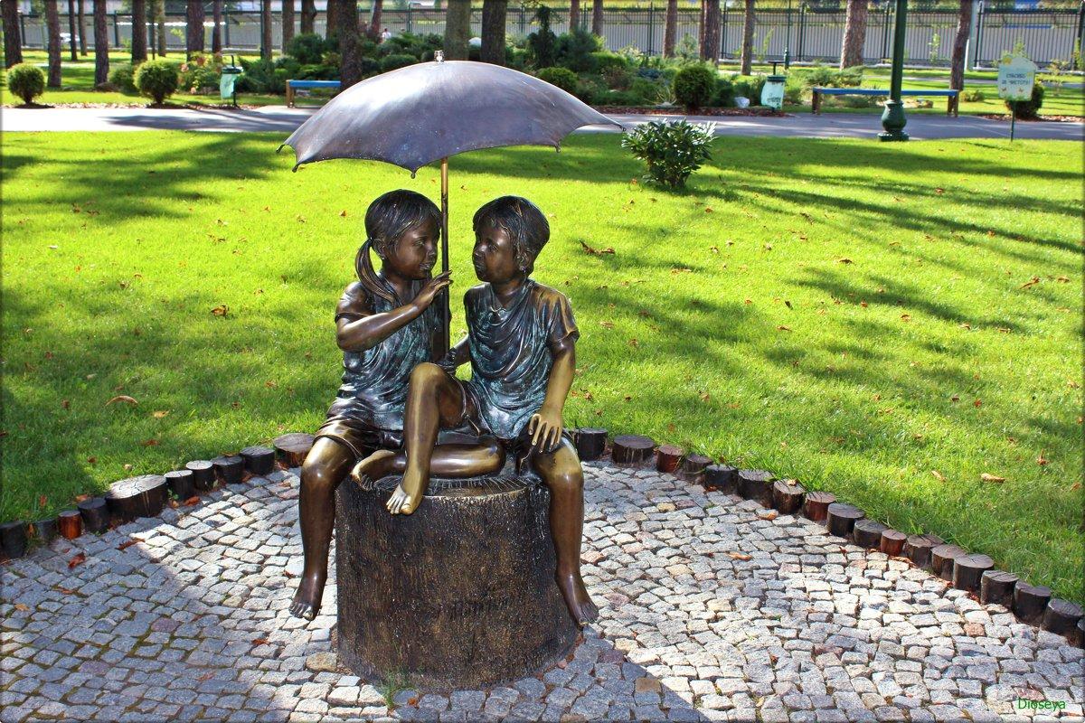 Детки под зонтиком - Татьяна Пальчикова