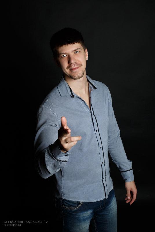 а ты... - Александр Таннагашев