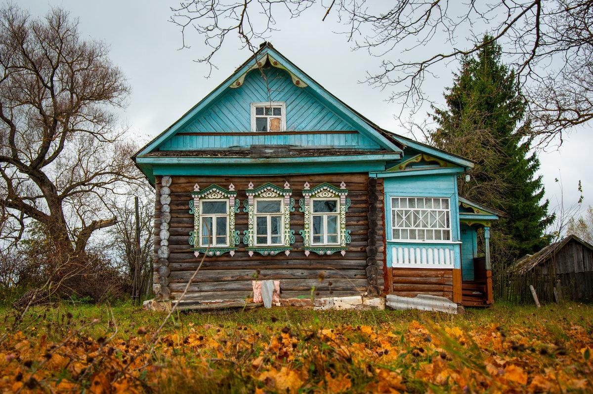 Осенний теремок - Alexander Petrukhin